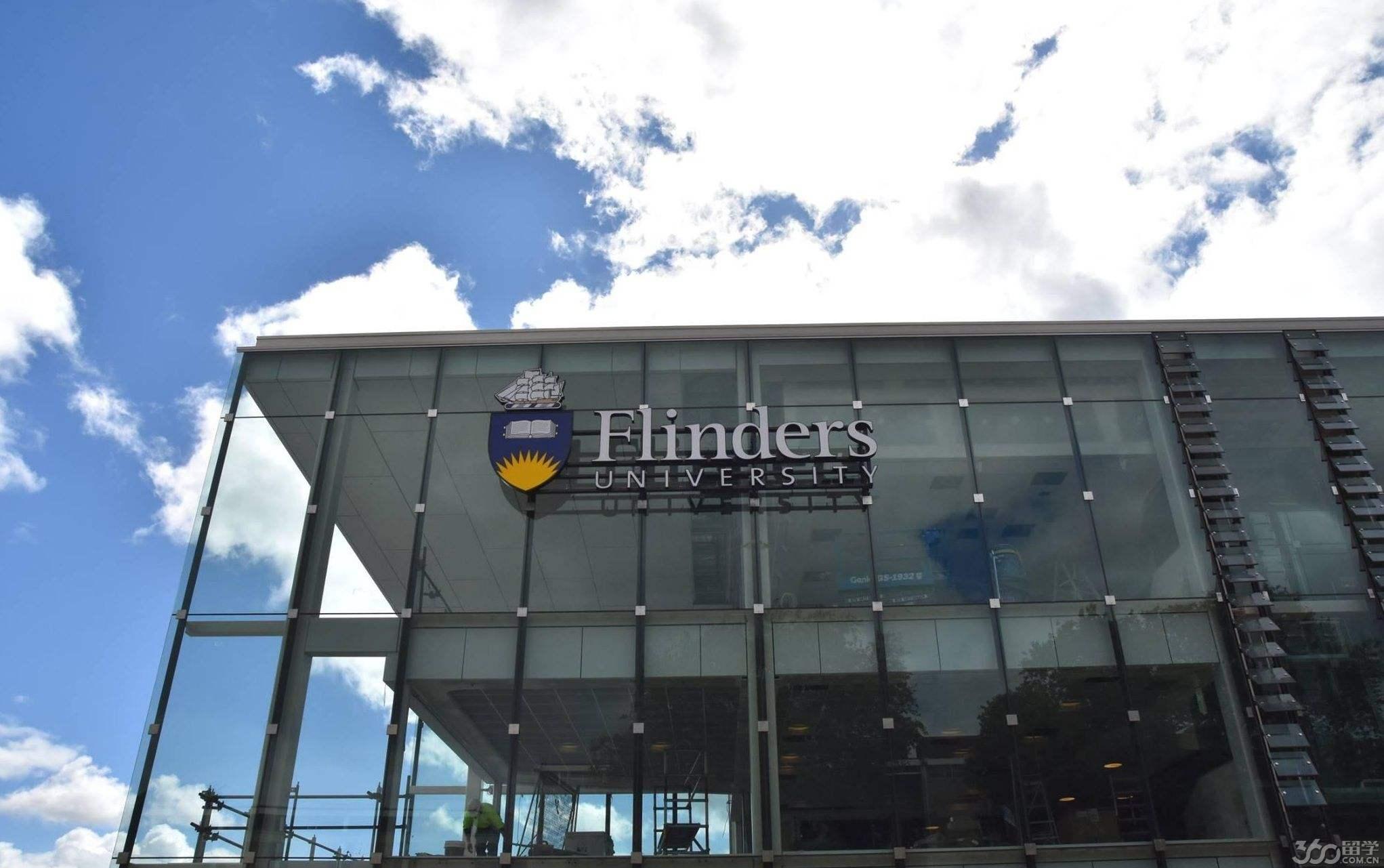 澳洲弗林德斯大学都开设了哪些教育类专业?申请条件是多少?