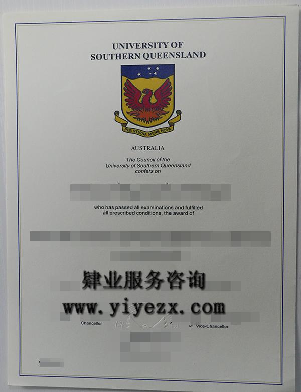 澳大利亚南昆士兰大学毕业证办理
