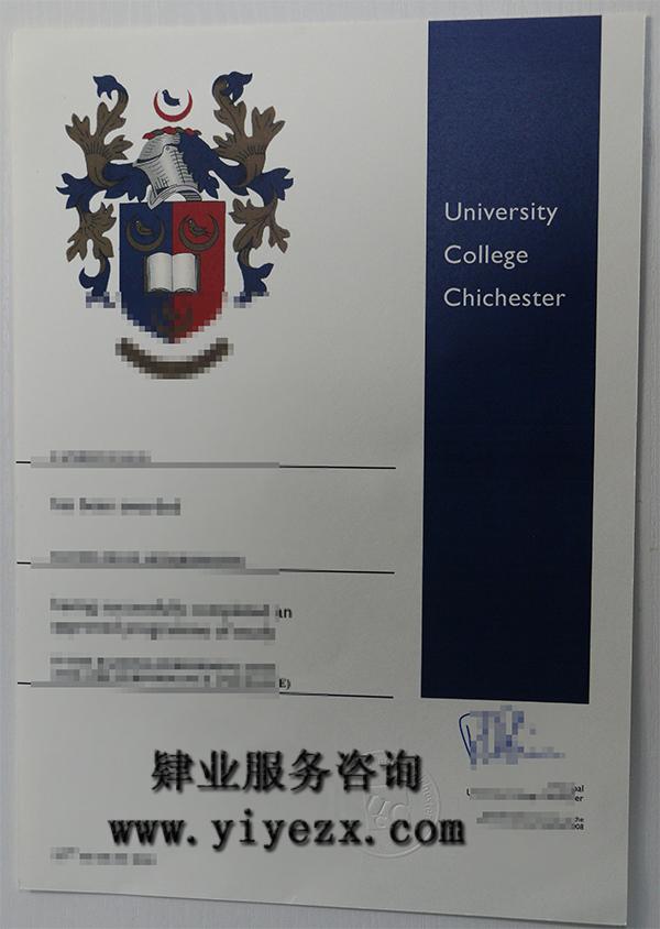 奇切斯特大学文凭办理