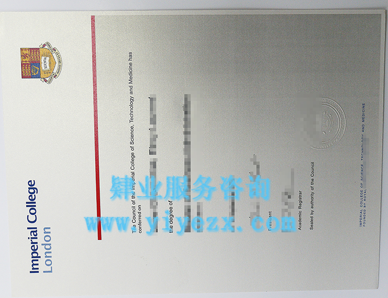 帝国理工学院毕业证办理,IC本科文凭定制,帝国理工硕士文凭购买,diploma原版高仿