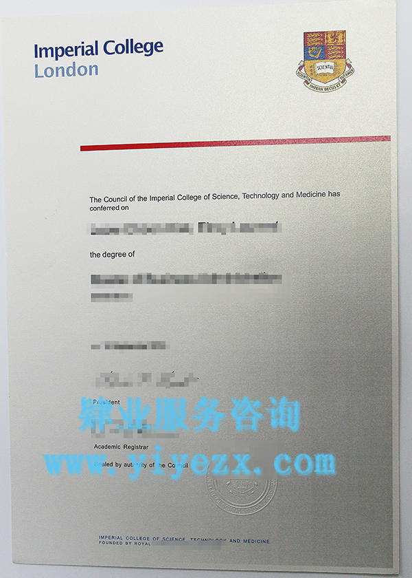 Imperial College London diploma