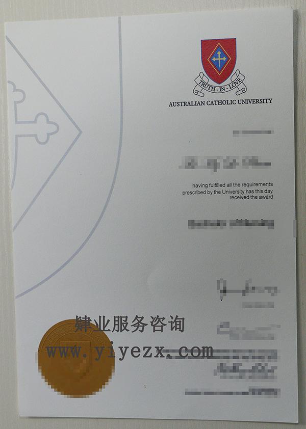 澳大利亚ACU大学文凭,天主教大学ACU大学毕业证