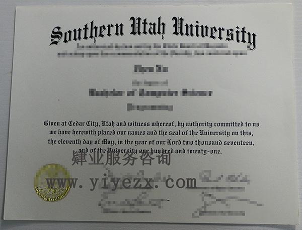 ,购买美国SUU成绩单,SUU南犹他大学文凭diploma定制购买