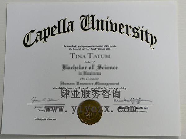 卡佩拉大学Capella University文凭,卡佩拉大学成绩单