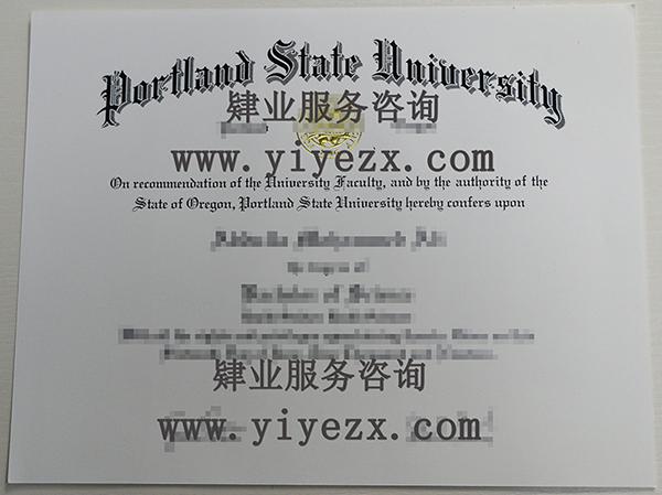 波特兰州立大学PSU文凭diploma,美国PSU毕业证办理