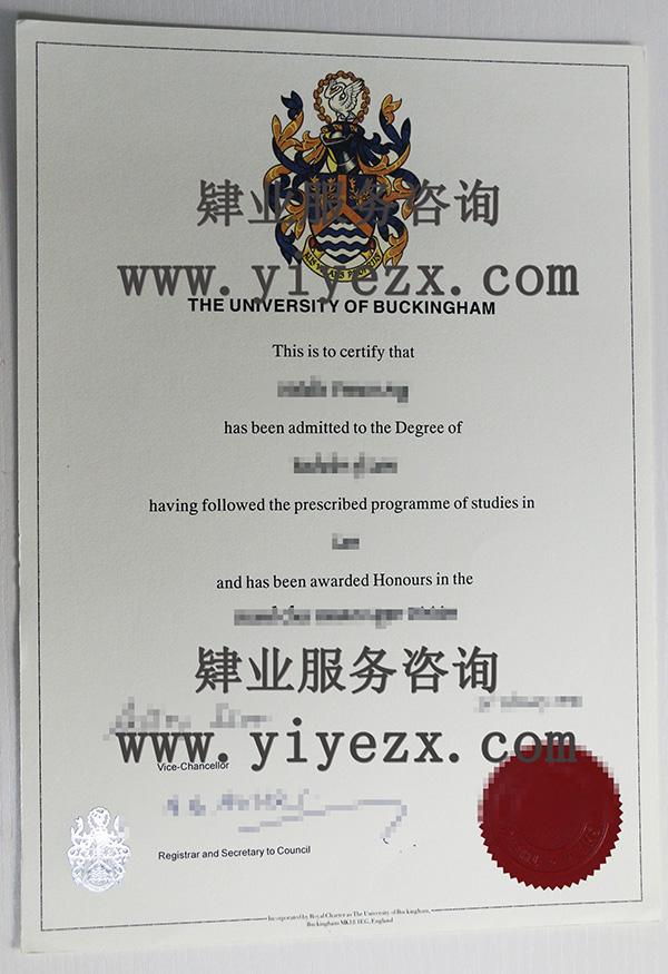 白金汉大学Buckingham学位证办理,白金汉大学文凭购买