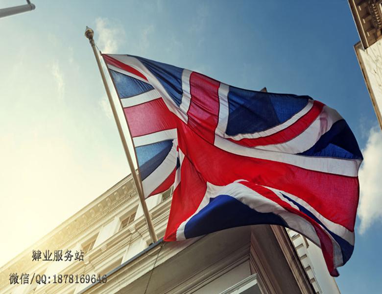 """英国留学生活""""四大技巧"""",记住这些,你不吃亏!"""
