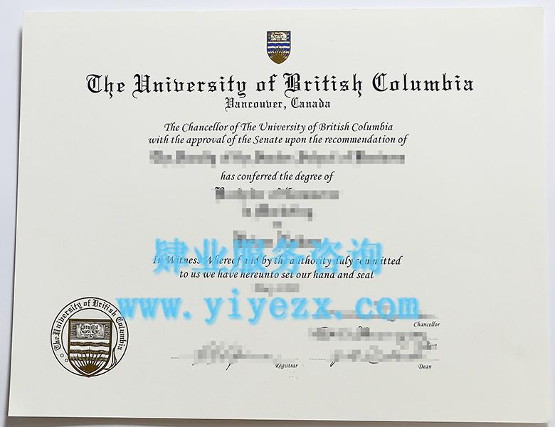 不列颠哥伦比亚大学毕业证办理,UBC本硕文凭定制,2019大学毕业证样本购买