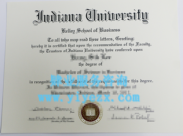 Indiana University diploma