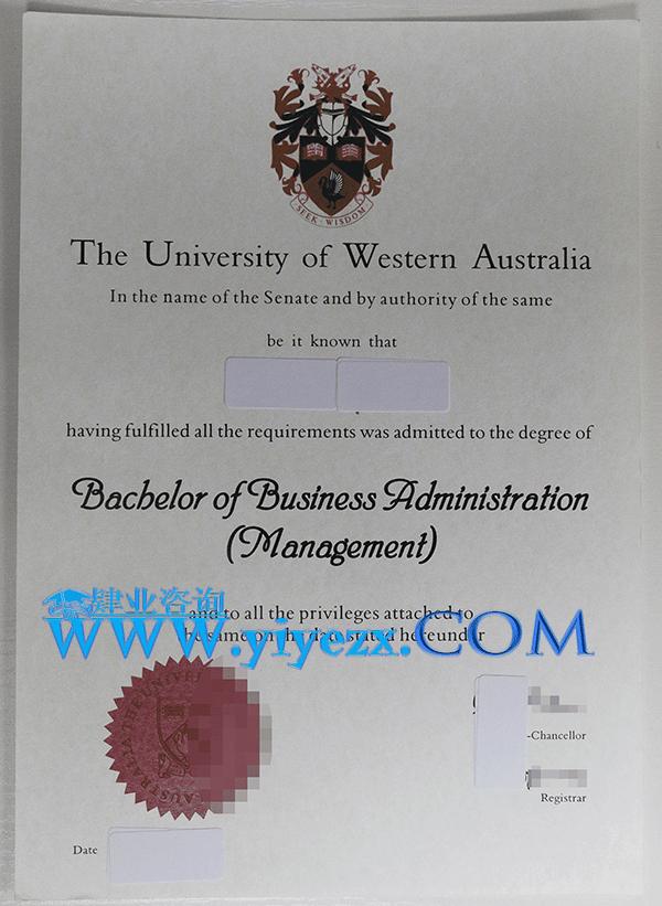 西澳大学毕业证