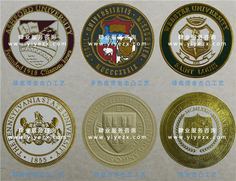 法国第戎大学diploma办理,勃根第大学文凭办理,法国成绩单修改