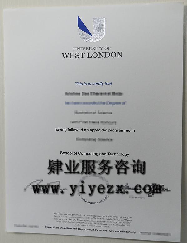 英国西伦敦大学毕业证办理