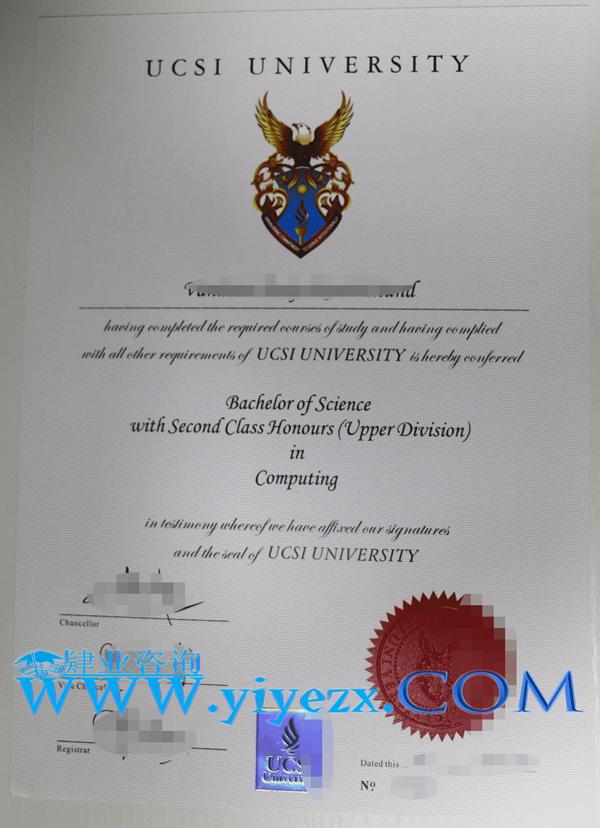 办理UCSI毕业证,UCSI文凭购买