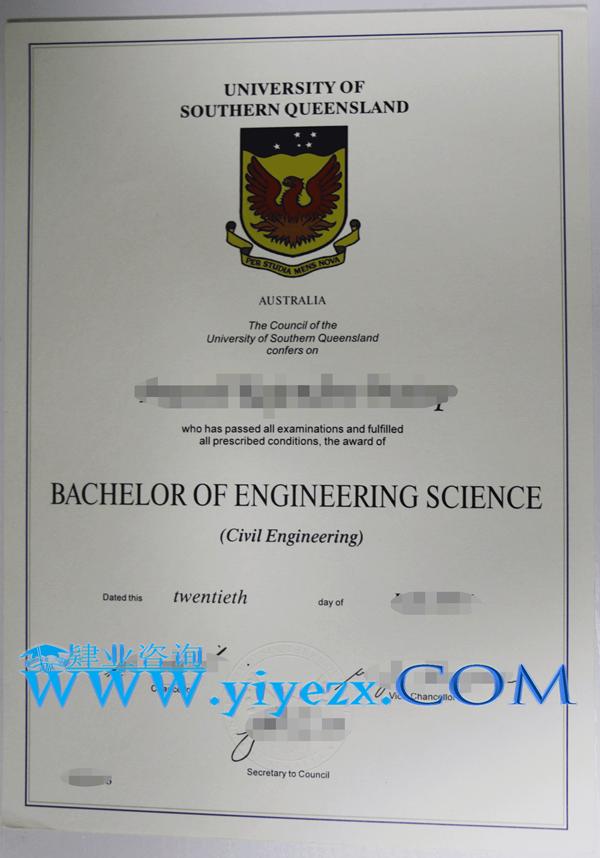 办理USQ毕业证,USQ文凭制作