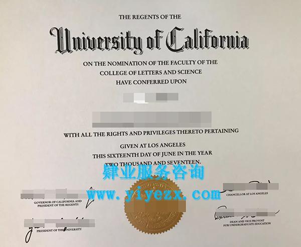 加州大学文凭diploma购买,美国UC毕业证快速办理