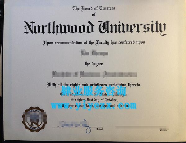 诺斯伍德大学毕业证购买,美国NU文凭办理