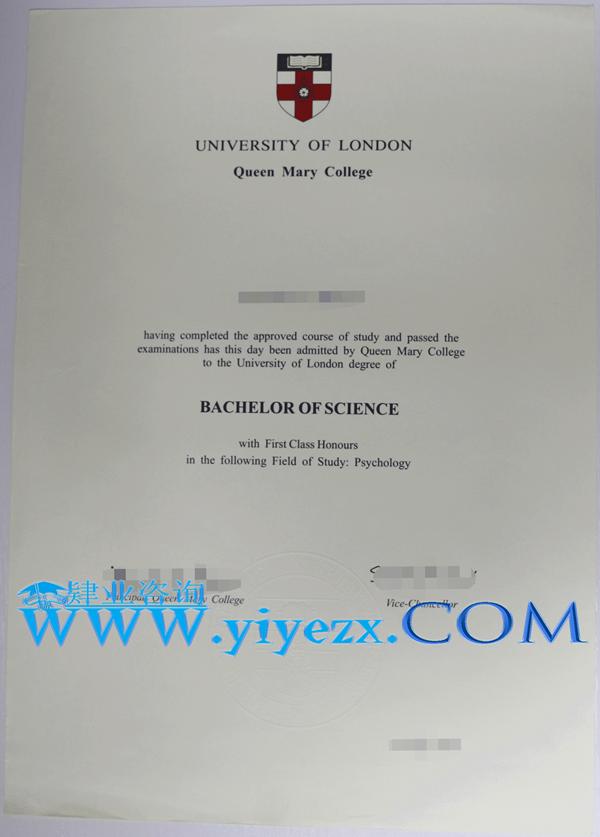 办理QMUL毕业证,QMUL文凭办理