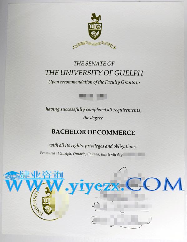 圭尔夫大学毕业证成绩单办理,U of G学历购买
