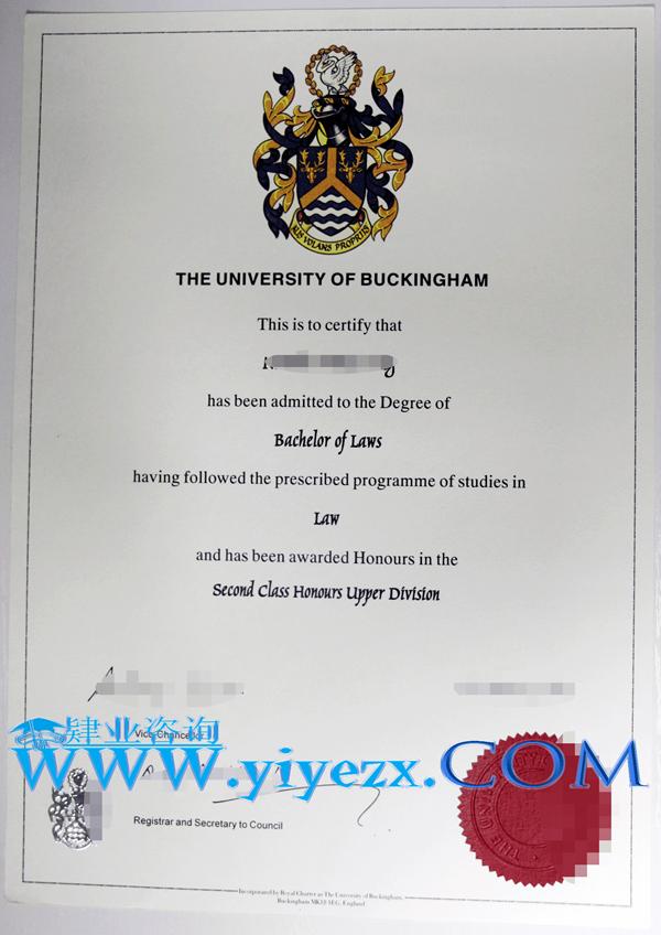 办理白金汉大学文凭,办理白金汉大学毕业证