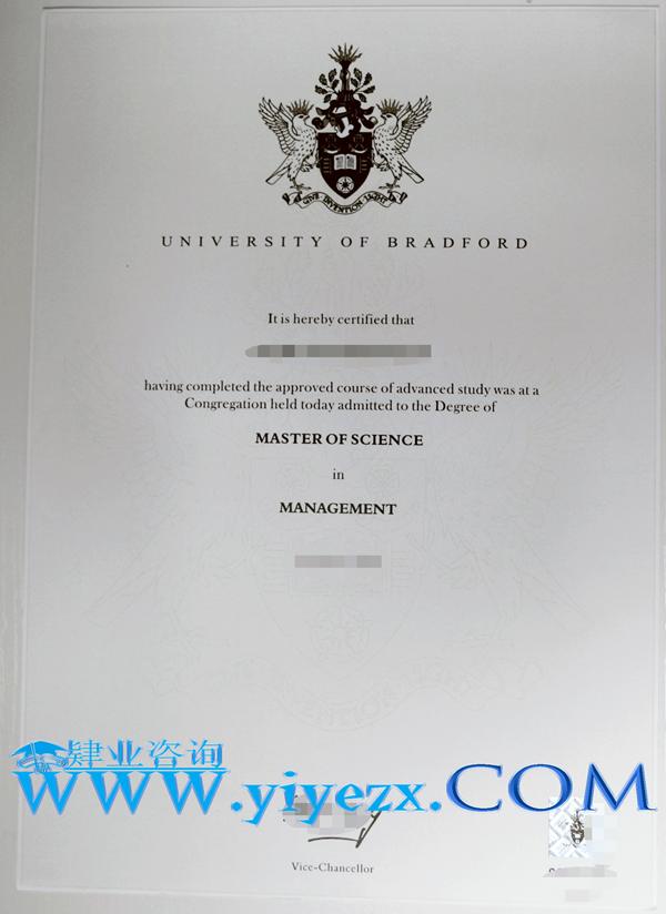 Bradford文凭购买,Bradford毕业证制作