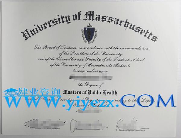 购买UMASS毕业证,UMASS学历购买