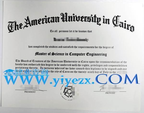 开罗美国大学毕业证购买,AUC毕业证办理