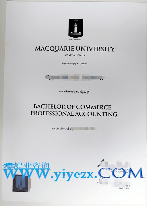 办理麦考瑞大学毕业证,MQU毕业证购买