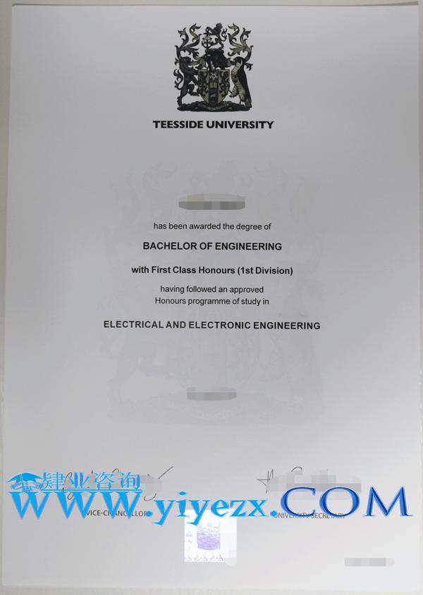 Teesside文凭购买,提赛德大学文凭制作