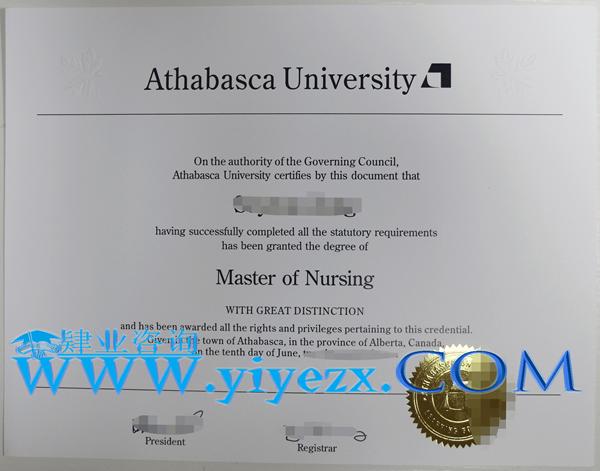 办理Athabasca毕业证