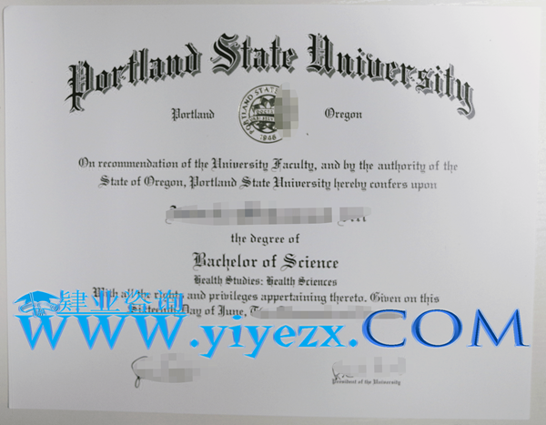办理PSU毕业证,波特兰州立大学文凭购买