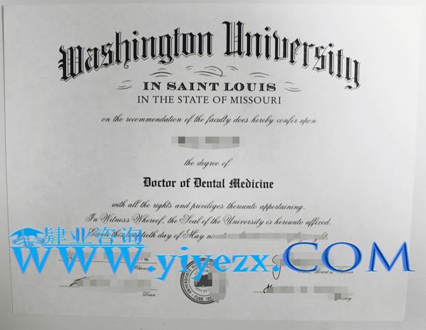 购买WU毕业证,办理WU文凭