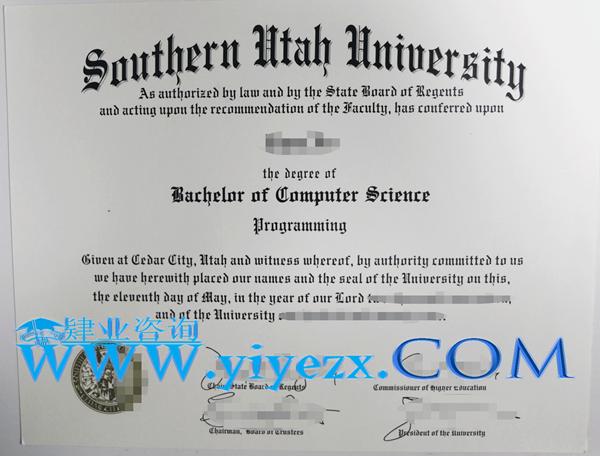 办理SUU毕业证,SUU毕业证制作