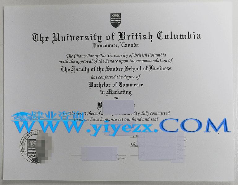 University of British Columbia diploma