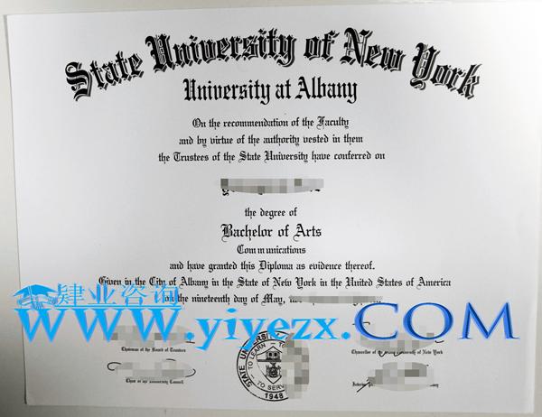 SUNY文凭购买,办理纽约州立大学毕业证