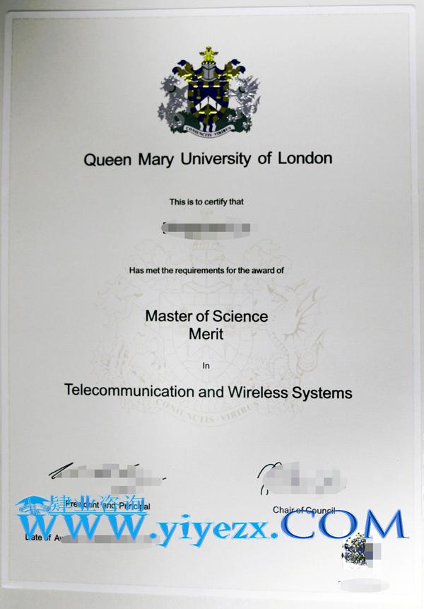 QMUL文凭办理,QMUL毕业证制作