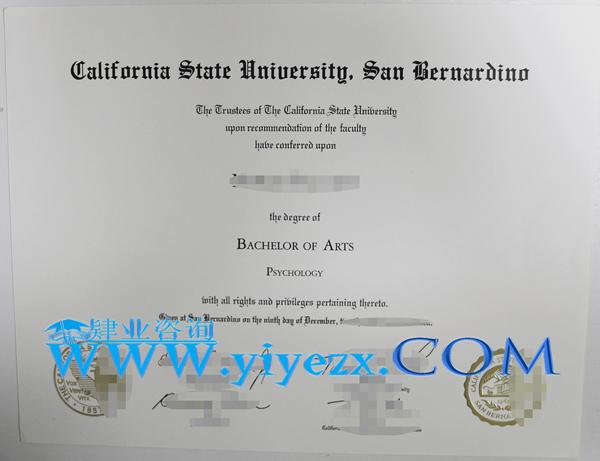 购买CSUSB毕业证,CSUSB文凭办理