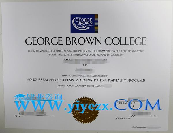 办理GBC文凭,购买GBC毕业证