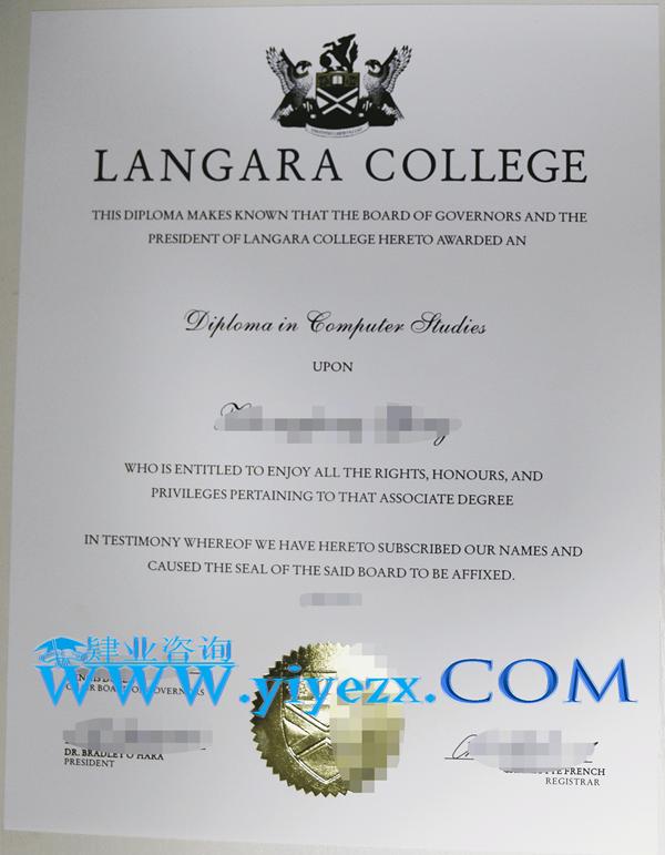 购买兰加拉学院毕业证,LangaraCollege毕业证办理