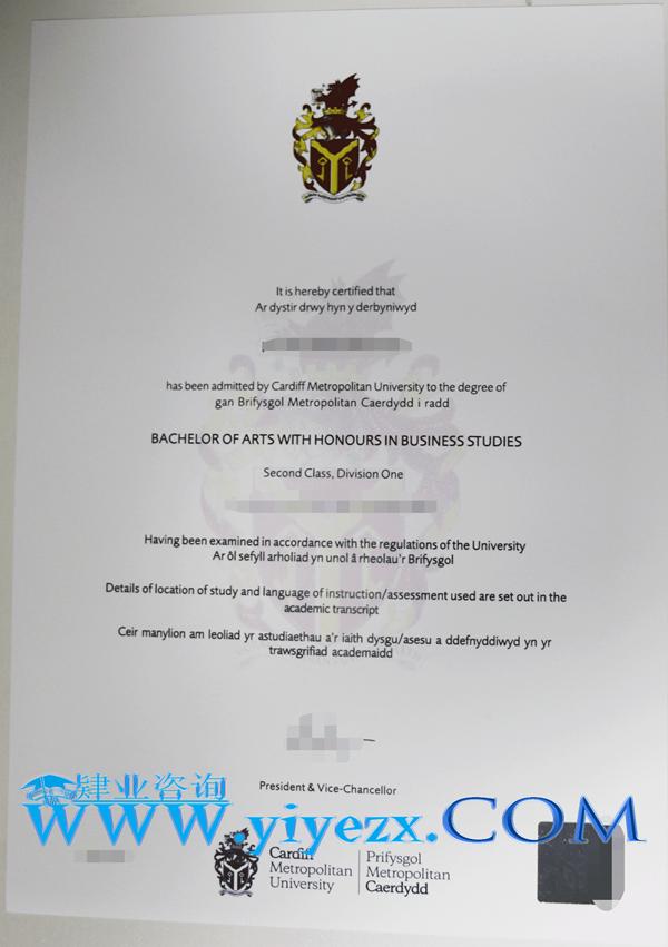 UWIC毕业证办理,办理UWIC毕业证