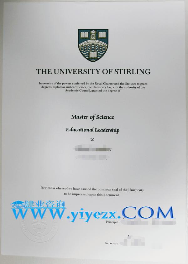 购买UoS文凭,UoS学历购买