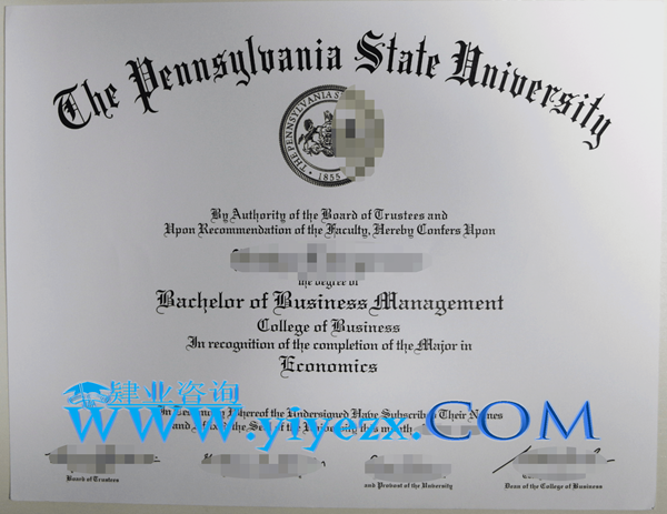 购买PSU毕业证,办理PSU文凭