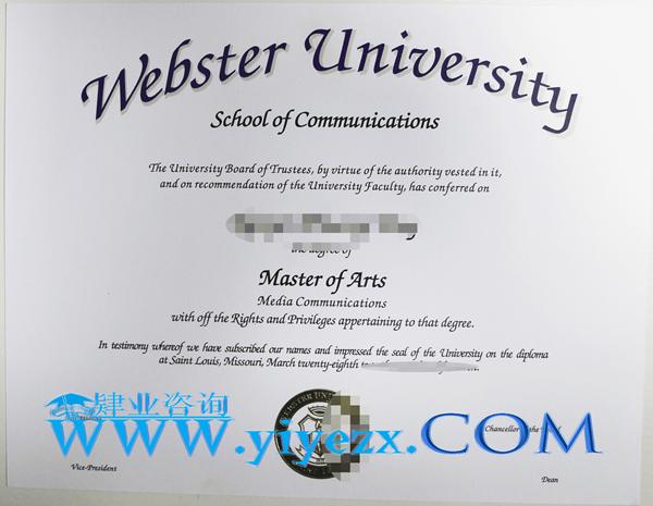 韦伯斯特大学文凭办理,Webster毕业证购买