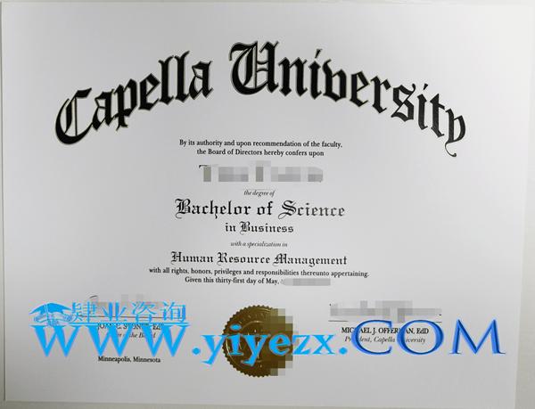 办理卡佩拉大学毕业证,Capella毕业证购买