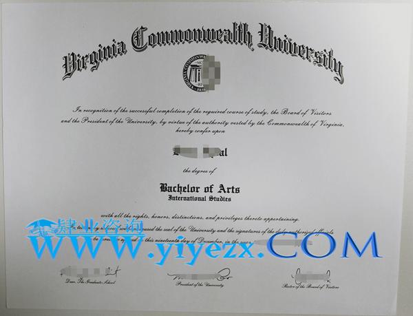 购买VCU毕业证,办理VCU文凭