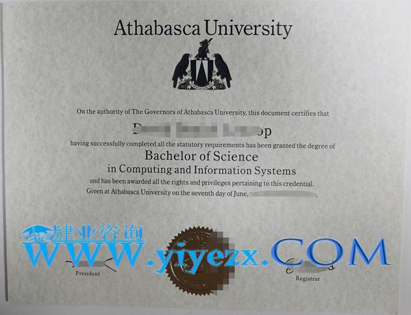 购买AU文凭,购买Athabasca毕业证