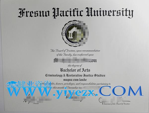 FPU毕业证办理,FPU文凭办理