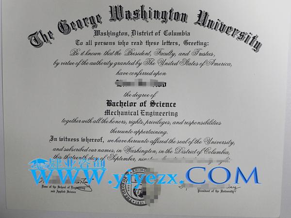 购买GW毕业证,办理GWU文凭