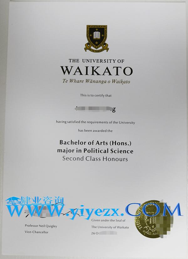 办理怀卡托大学毕业证,Waikato文凭购买