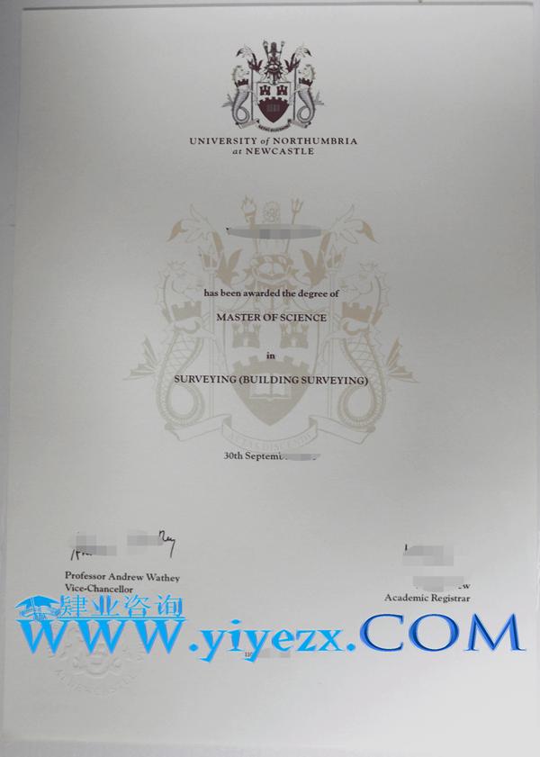 NU毕业证成绩单最新版,NU学历购买