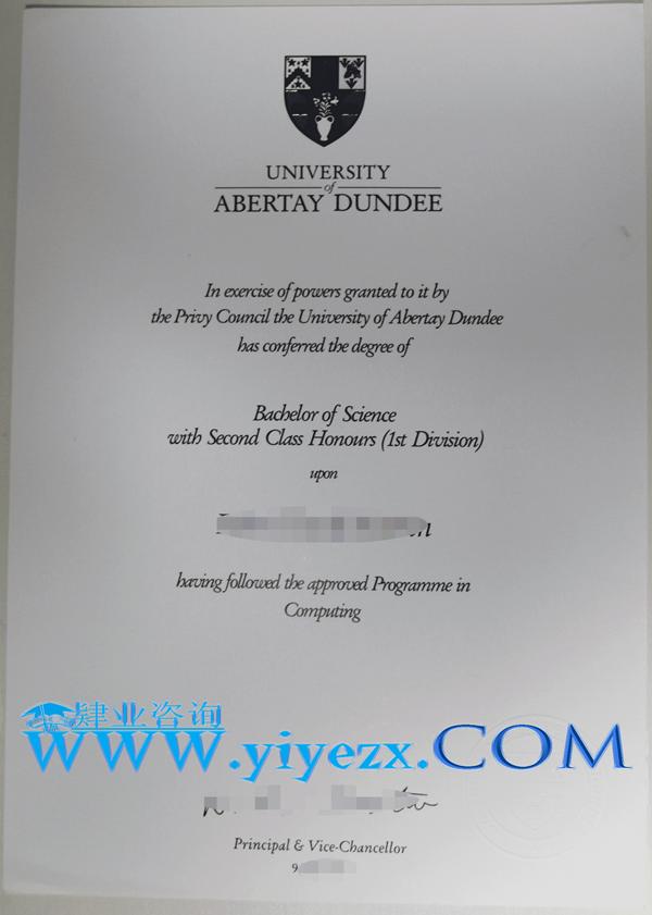 购买Abertay毕业证,阿伯泰大学文凭办理
